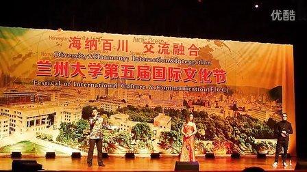 兰州大学国际文化节茉莉花