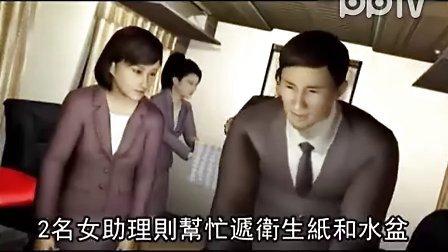 """台湾1女战18男包火车厢玩""""电车痴汉"""""""