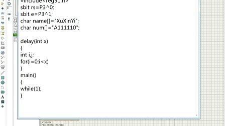 信息学院A111110徐欣怡1602液晶显示屏