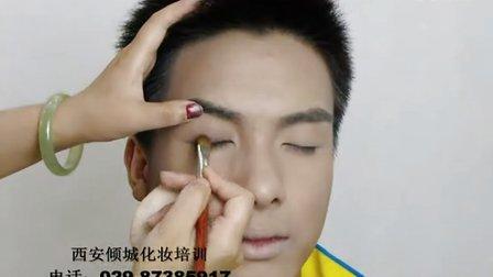 西安倾城化妆培训学校男主持人妆教学演示视频