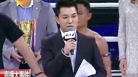 2013中国自由搏击盛典 k1佛山站中泰拳王争霸赛