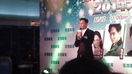 【2013.12.31】荃湾广场跨年活动:张智霖演唱《岁月如歌》
