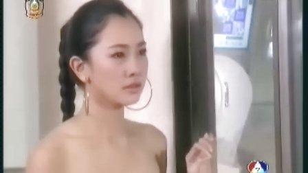【NEW中文网】鹰与蛇泰语中字第十集