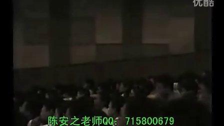 陈安之:高清成功学励志讲座《 超级成功学》