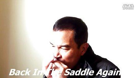 Back In The Saddle Again(重整旗鼓)