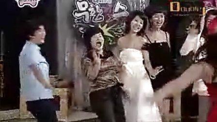 """080705 MBC 无限挑战无限女孩""""我们会面了""""(下)"""