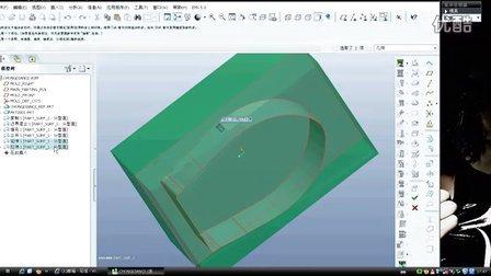 proe5.0模具设计分型
