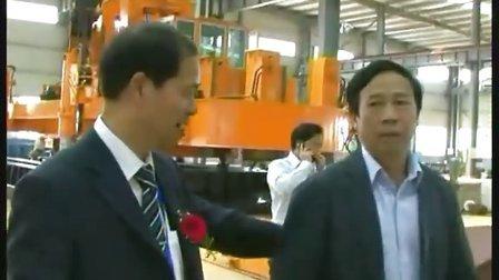 新天和九华产业园投产仪式