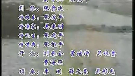 薛清爱葬礼1