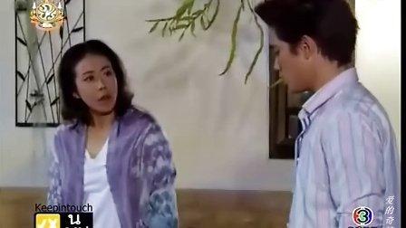 泰剧【爱的奇迹】第19集Smart KIM中文字幕