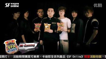 SF2011可樂果盃SF軍團大賽宣傳影片