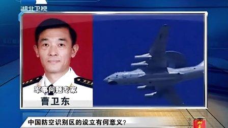 《长江新闻号》 20131123