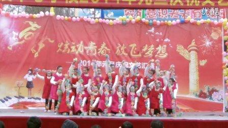 孟塘镇庆祝2014年元旦文艺汇演-舞蹈〈祖国的歌〉