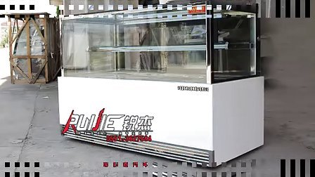 蛋糕展示柜 蛋糕柜 冷藏蛋糕展示柜 商用蛋糕展示柜 13695606564