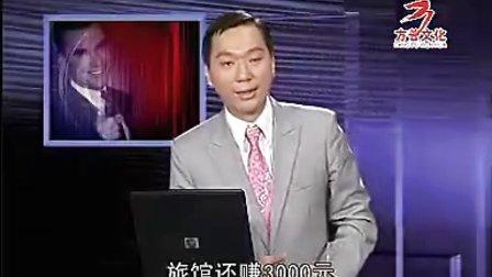 杜云生—赚大钱靠行销-战略篇2
