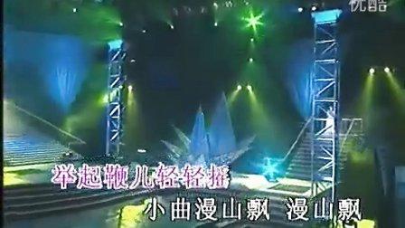 冰鑫笛子独奏-牧羊曲(《西游记》女儿国插曲)