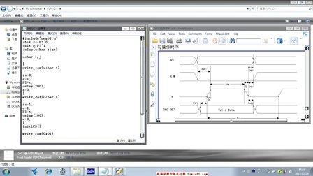 徐天才单片机1602液晶显示屏的显示