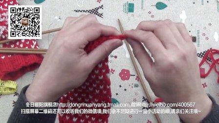 67集-新年套装系列撞色手套第二集编织视频教程 娟娟编织