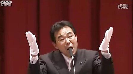日本成人仪式www.91fa.com
