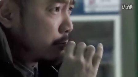 徐铮超市要账不成同伙成怒砸电话(www.tsiot.com)