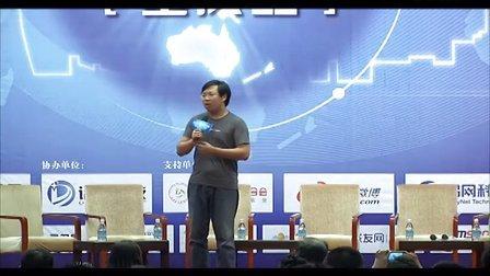 2012重庆站长大会-康盛新创总经理戴志康演讲