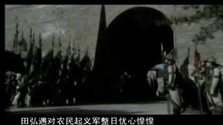 中国历代十大名妓之陈圆圆