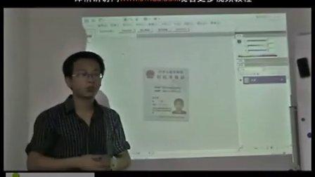 htt_[www.aisni.cn]p k.wps.cn