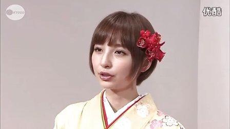140101 KYODO NEWS新たなスタートの年AKB卒業した篠田麻里子さん