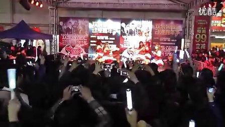 131231 SNH48 欢乐徐家汇-动漫嘉年华(上集)