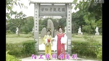 莆仙戏著名演员吴荃颖独唱《慢青衲袄》