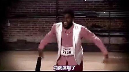 舞林争霸S9E5 嘻哈