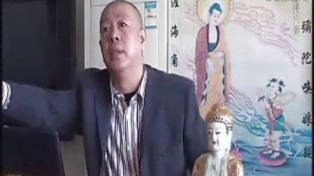文安宁居士随缘讲法09.11.01第三集