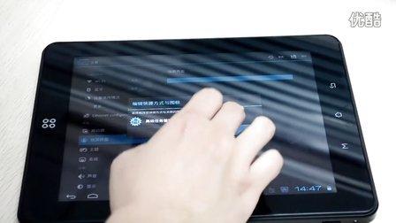 Ten3 新固件5.1体验自由定制主屏幕和快速启动程序