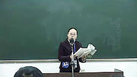 人教版小学语文说课 珍珠鸟说课面试面试说课 招聘说课