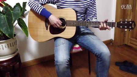 爱我别走 吉他弹唱