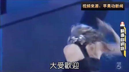 ladygaga热舞任男舞伴摸胸揉捏www.spdqw.com 淘宝商品大全网