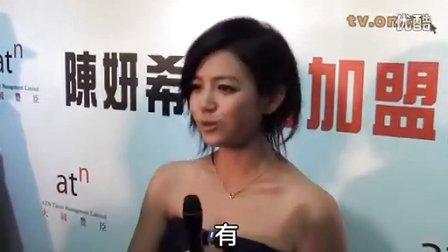 采访-陈妍希加盟大国丰臣记者会