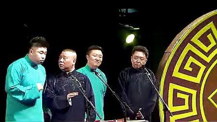 20131231郭德纲于谦烧饼曹鹤阳《红花绿叶》德云社北展剧场跨年相声专场