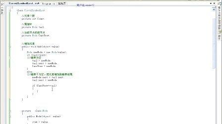 北风网.NET数据结构第四讲-循环链表