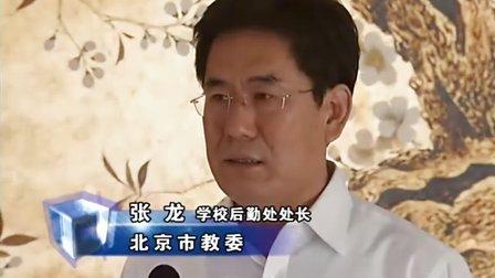 煎炒烹炸样样行 机器人烹制学生餐 20120525 首都经济报道