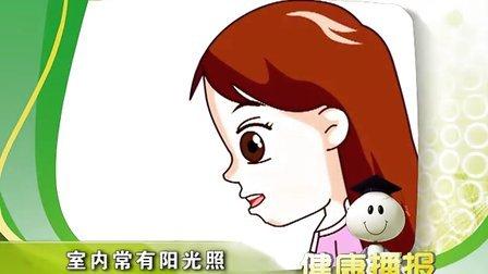 湖北省基本公共卫生服务健康教育音像材料4