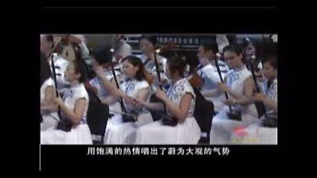 民族乐团音乐会《江山如此多娇》