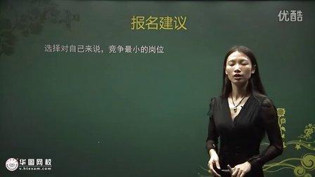 2012年河南公务员考试公告解读 邓淳