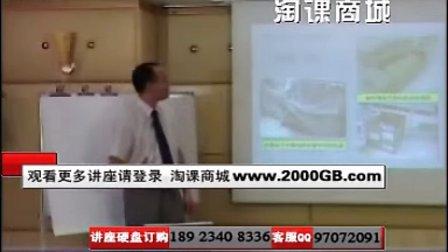最新高清管理培训讲座视频-夏祯-现场5s管理实务