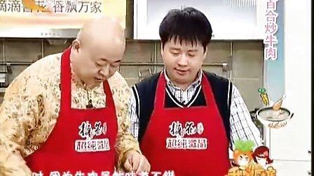 百合炒牛肉 我家厨房
