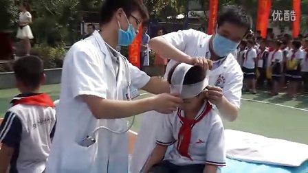 蒸湘区中小学生防震减灾应急演练