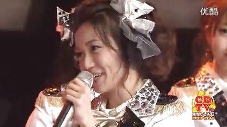 【EP_OshimaYuko】140101 CDTV-AKB48大島優子卒業発表後Talk