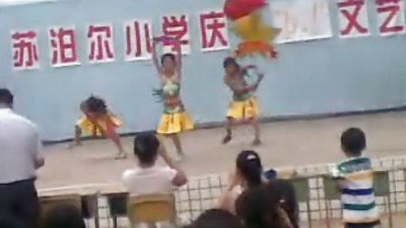 自贡市大安区永嘉乡苏泊尔小学 2012年六一儿童节