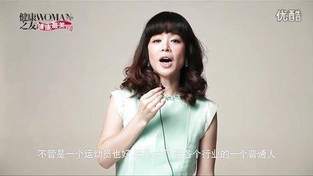 """2012 白领""""傲""""运大使杨波为奥运加油!为中国喝彩!"""