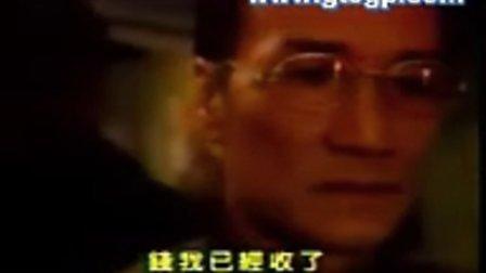 千王之王重出江湖01-【极速】